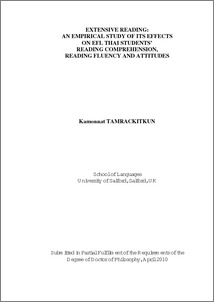 Comprehension Dissertation Thesis And Term Papers Illegal