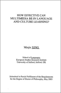 thesis on e learning