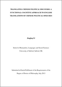 Phd thesis in translation
