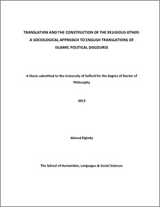 Phd thesis in arabic english translation